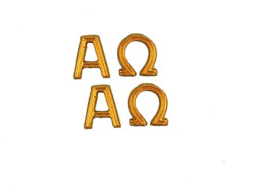 Alpha und Omega gold